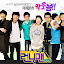 Tutorial Download Running Man HD Version