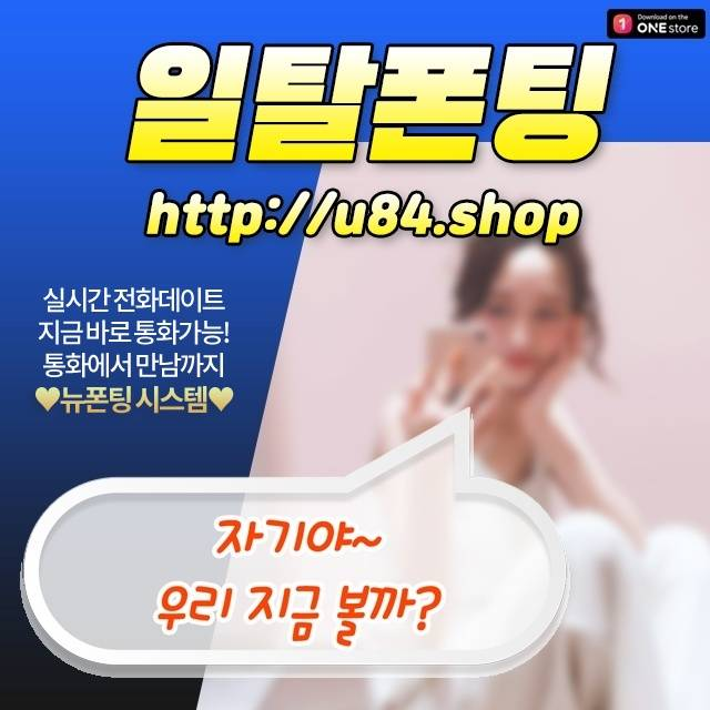 서울중특수체육