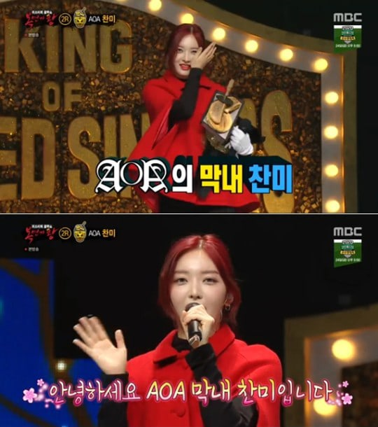The King Of Mask Singer Hotteok Chanmi AOA