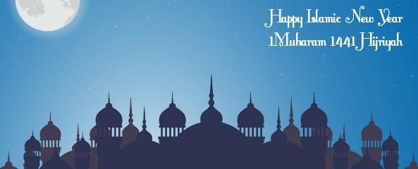 gambar desain tahun baru islam