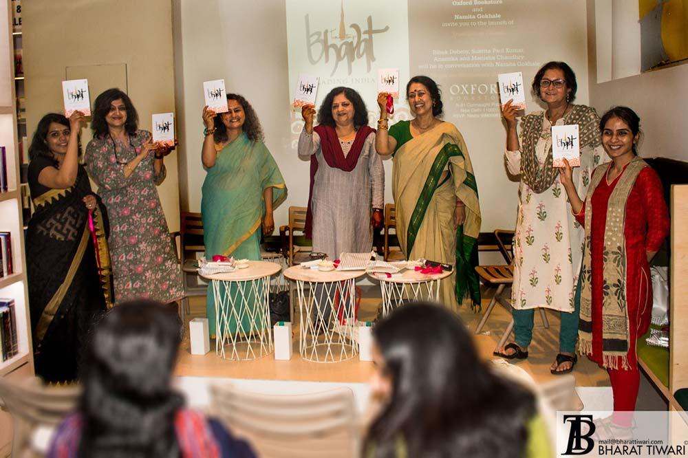 Neeta Gupta Manisha Chaudhray Namita Gokhle Anamika Sukriti Paul Kumar Oxford Book Store