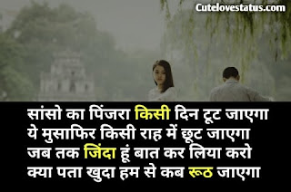 Best Dard bhare Status Hindi