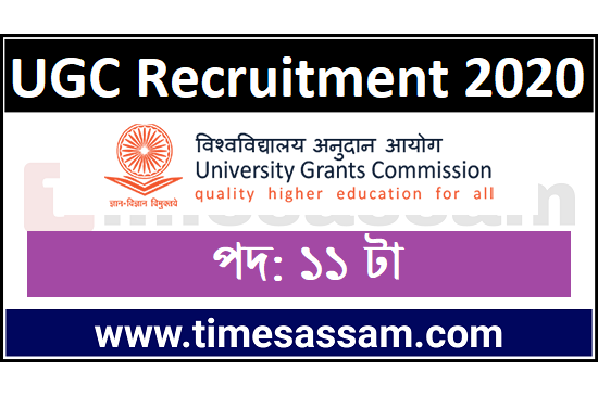 UGC Jobs 2020