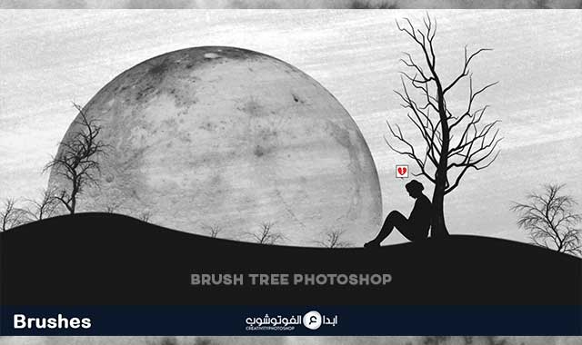 brush tree photoshop