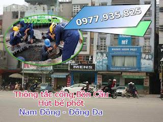 Thông tắc cống tại phường nam đồng,thông bồn cầu,chậu rửa,toilet giá rẻ 0979.266.769