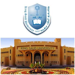 universitas di arab saudi king saud university