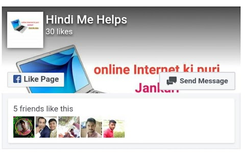 Facebook like Box blogger me Add kaise kare Hindi Me