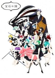 Houseki no Kuni (TV) Opening/Ending Mp3 [Complete]