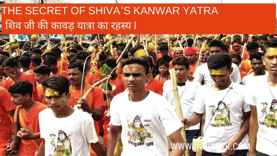 The Secret of Shiva's Kanwar Yatra शिव जी की कावड़ यात्रा का रहस्य