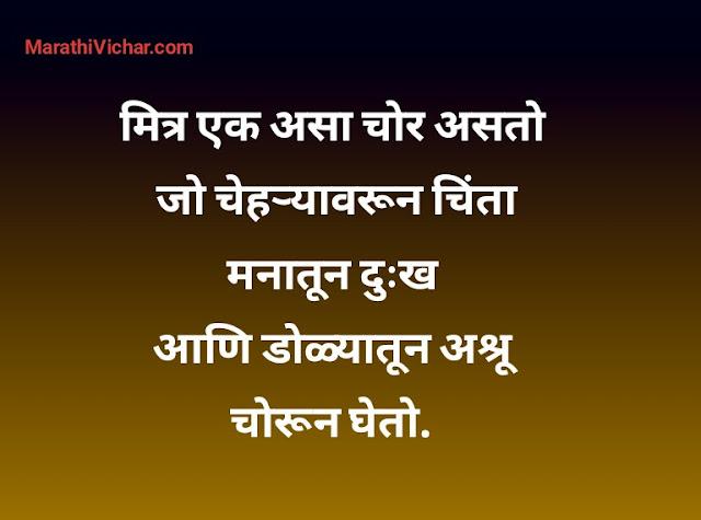 marathi maitri status fb