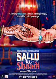 Sallu Ki Shaadi 2017