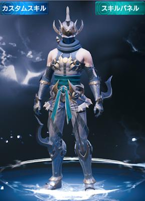 mobius final fantasy, ninj