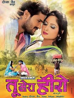 khesari lal ka film chahiye