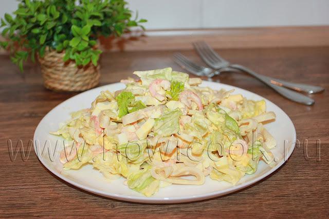 рецепт салата с айсбергом, креветками и кальмарами с пошаговыми фото
