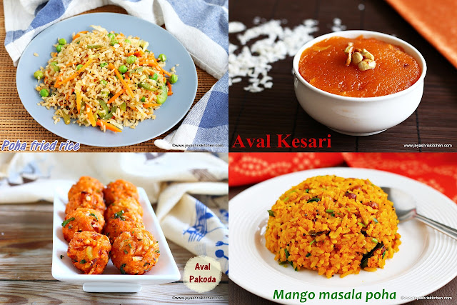 Aval - Poha- Recipes
