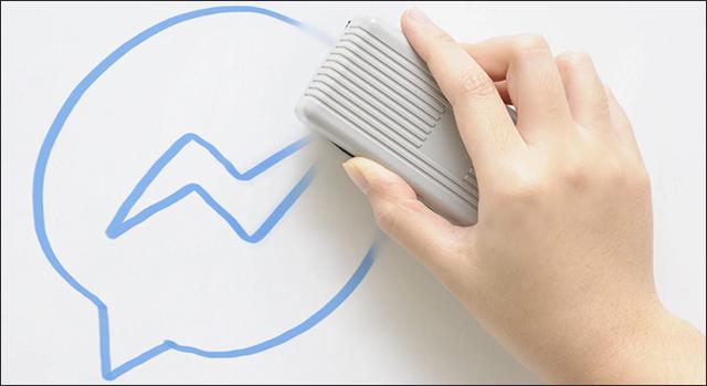 """كيفية حذف الرسائل بالجملة من """"Facebook Messenger"""""""