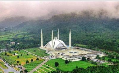 Masjid Faisal –Pakistan