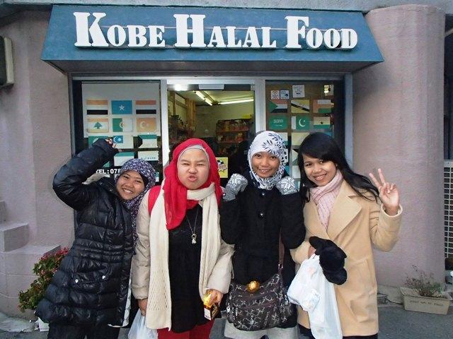 Mesjid Kobe