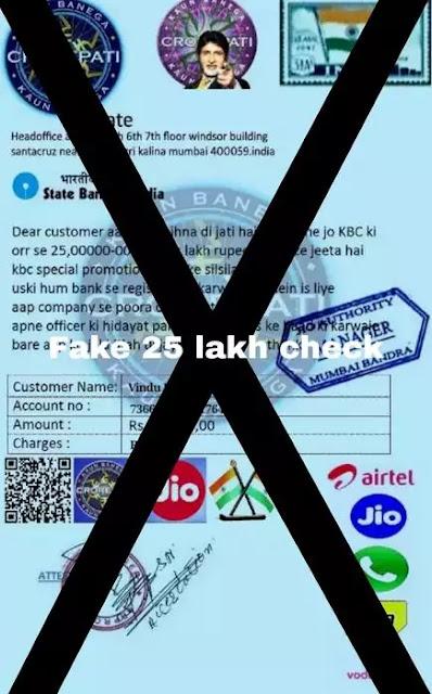 kbc fake check