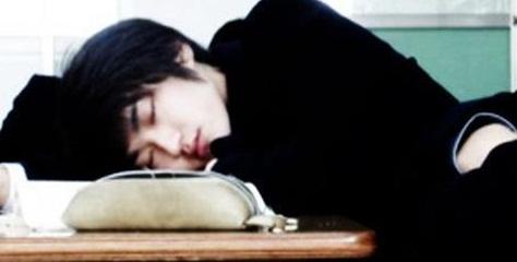 Penelitian Terbaru Tidur Dalam Kelas Bagus