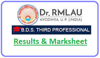 Ayodhya University BDS 3rd Prof Result 2021