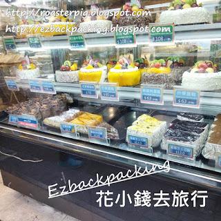 三哥面包西餅蛋糕面包款式價錢