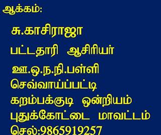 IMG_20190920_065358