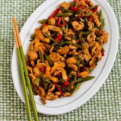 Stir Fried Turkey (or chicken) with Sugar Snap Peas and Peppers found on KalynsKitchen.com