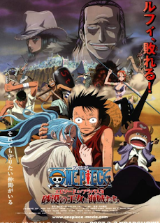 Download One Piece Movie 8 : The Desert Princess and the Pirates Sub Indo