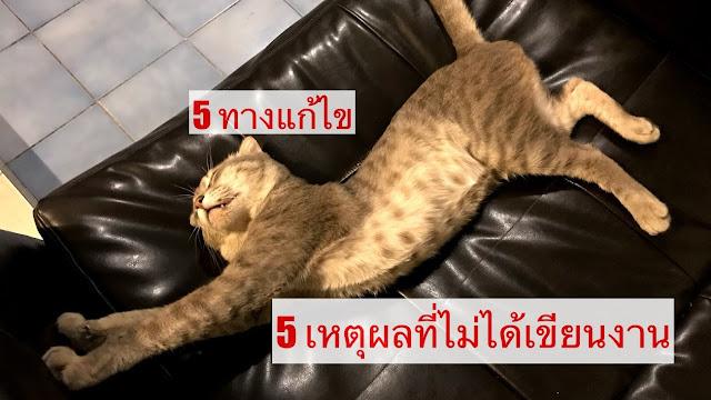 5 reason