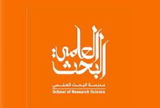 مطلوب مدرسين في مدرسة البحث العلمي - دبي