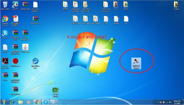 install update tool