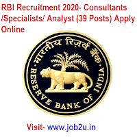 RBI Recruitment 2020, Consultants, Specialists, Analyst