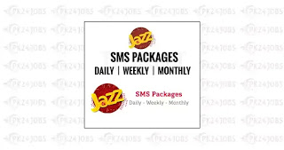 Jazz Daily Packages || Daily Inter Call and SMS Packages || PK24JOBS