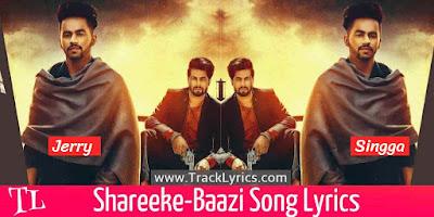 shareeke-baazi-lyrics-singga