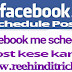 Facebook me schedule post kese kare