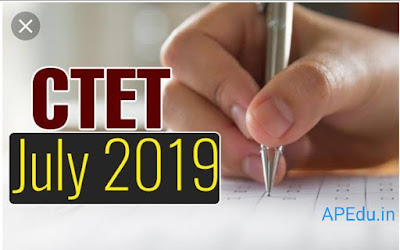Central Teacher Eligibility Test Download Results OMR Sheets and Answer Key Paper