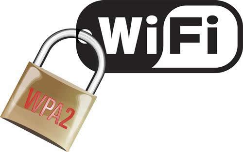 مستوى التشفير WPA-2
