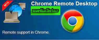 طريقة التحكم في الكمبيوتر عن بعد عن طريق الموبايل Media5star