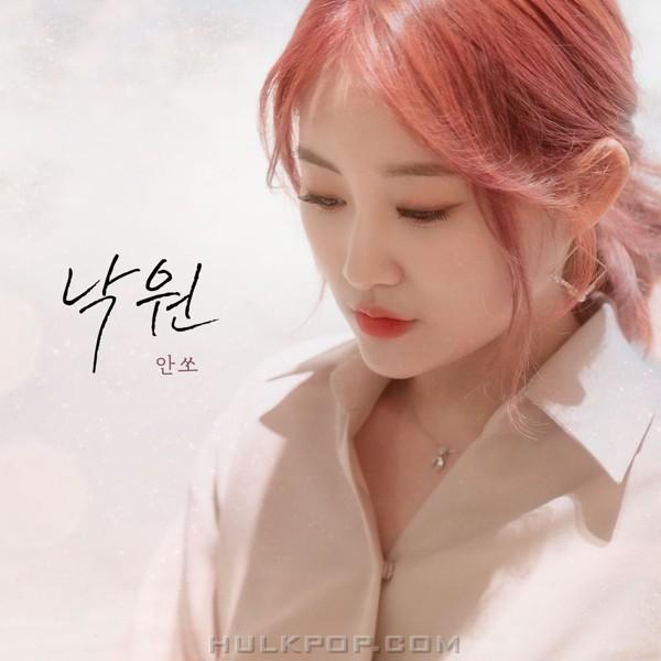 ANSO – 낙원 – Single