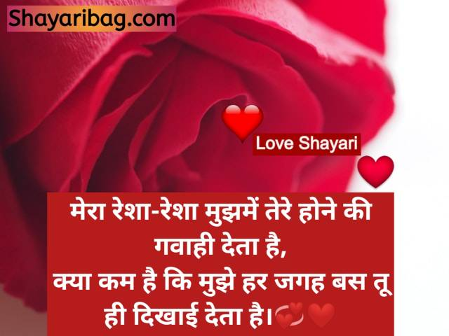 Love Quotes In Hindi Images Hd