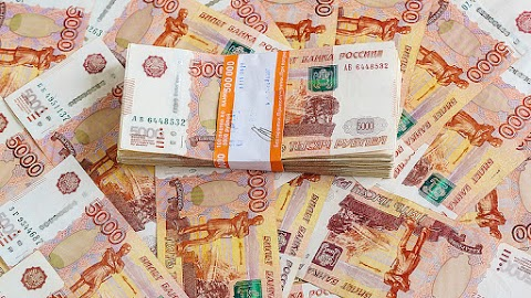 Kamatot csökkentett az orosz jegybank