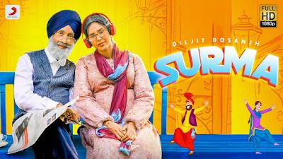 Surma Song Lyrics - Diljit Dosanjh | Sonam Bajwa