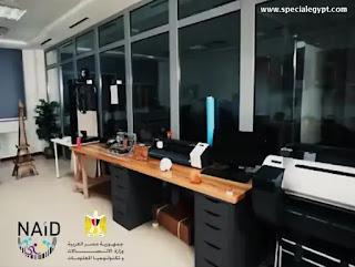 """وزارة الإتصالات تفتح باب التقديم لكورس فاب لاب """"Fab Lab"""" لذوى الإعاقة"""