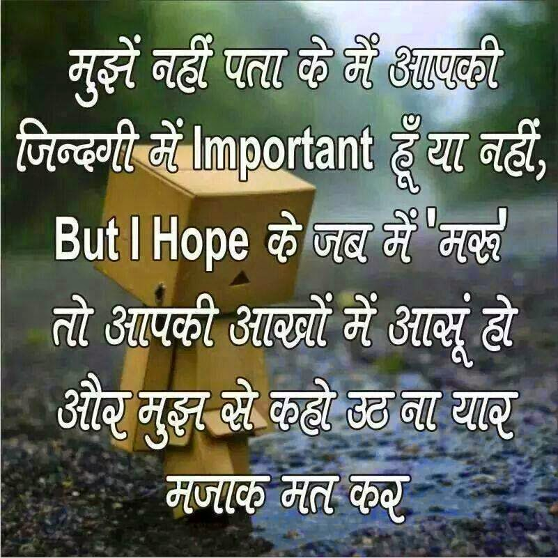 Best Friends Wallpaper With Quotes In Hindi Images