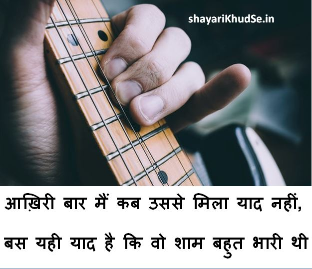 Gulzar Shayari in Hindi 2 Lines on Life, Gulzar Shayari in Hindi Images
