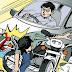 बोलेरो-बाइक की टक्कर में एक युवक की दर्दनाक मौत