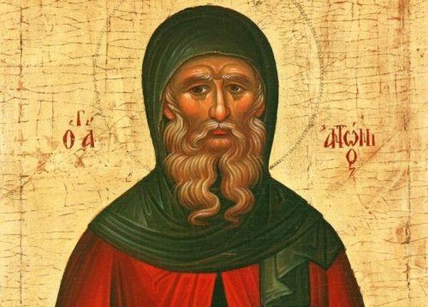 Ζωντανή μετάδοση από τη Ν.Κιο Αργολίδας του εσπερινού του Αγίου Αντωνίου του Μεγάλου (βίντεο)