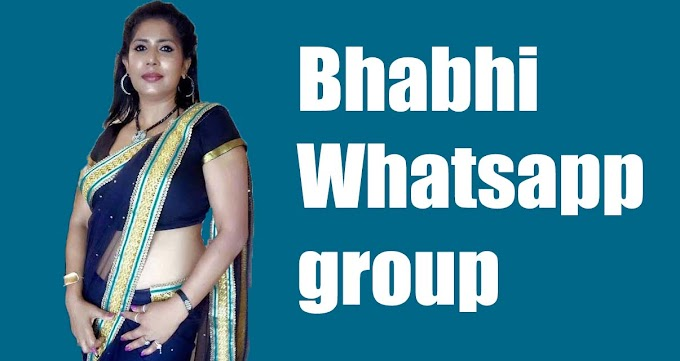 2019 Desi Bhabhi Whatsapp Group - Desi aunty whatsapp group link