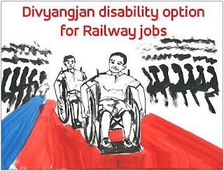 Divyangjan Railway jobs